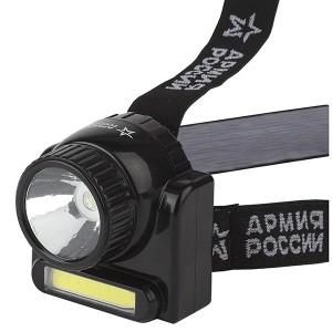 Фонарь GA-501 АРМИЯ РОССИИ Налобный Гранит 3W COB + 3W LED, ближний и дальний свет аккум. 800mAh