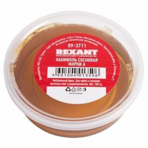 Канифоль сосновая марки А 100 г REXANT