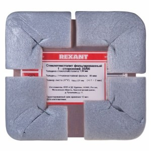 Стеклотекстолит 1-сторонний 100x100x1.5 мм 35/00 (35 мкм) REXANT