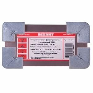 Стеклотекстолит 1-сторонний 100x200x1.5 мм 35/00 (35 мкм) REXANT
