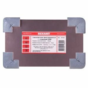 Стеклотекстолит 1-сторонний 150x250x1.5 мм 35/00 (35 мкм) REXANT
