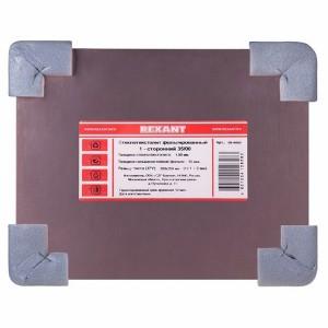 Стеклотекстолит 1-сторонний 200x250x1.5 мм 35/00 (35 мкм) REXANT