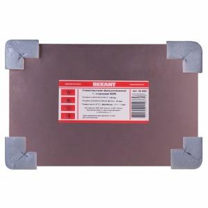 Стеклотекстолит 1-сторонний 200x300x1.5 мм 35/00 (35 мкм) REXANT