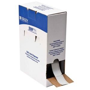 BM71-21-427 этикетки (аналог на TLS/HM BPTL-21-427) Самоламинирующие маркеры 25.4х63.5 поле для надп