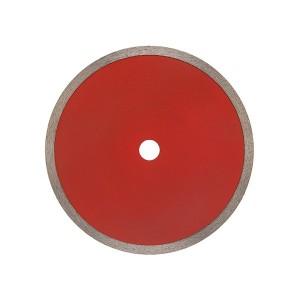 Диск алмазный отрезной сплошной 230x22.2 мм REXANT