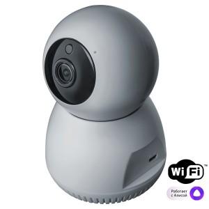 Видеокамера Navigator 14546 NSH-CAM-01-IP20-WiFi 360 град. 8м 176-264В 50/60Гц