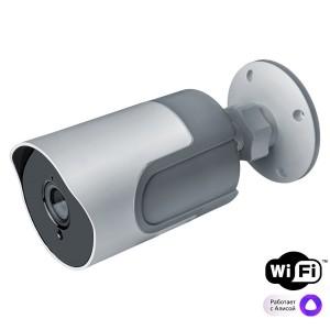Видеокамера Navigator 14548 NSH-CAM-03-IP65-WiFi 85 град. 10м 176-264В 50/60Гц IP65