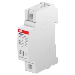 Ограничитель перенапряжения УЗИП ABB OVR H T2-T3 20-275 P QS