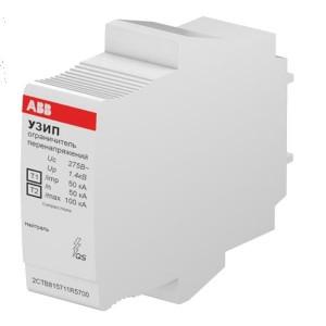 Ограничитель перенапряжения УЗИП ABB OVR H T1-T2 N 50-275s C QS картридж для нейтрали