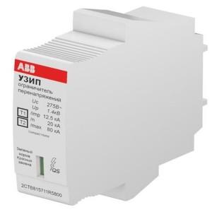 Ограничитель перенапряжения УЗИП ABB OVR H T1-T2 12.5-275s C QS картридж для фазы