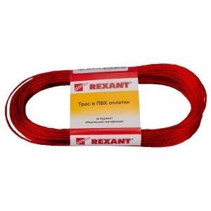 Трос стальной d2.0 мм в красной ПВХ изоляции, моток 20 метров