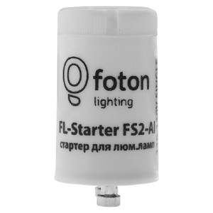 Стартер FOTON FL-Starter FS 10-A 4-65W 220-240V аллюминивый контакт