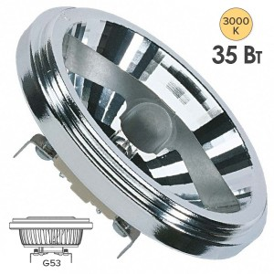 Лампа галогенная OSRAM 41832 FL HALOSPOT 111 35W 24° 12V G53