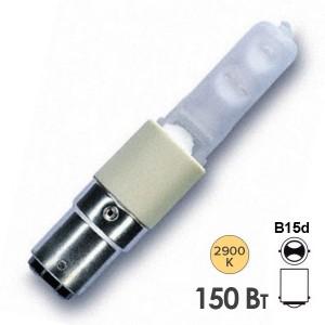 Лампа галогенная Osram 64477 AM Halolux Ceram 150W 220V B15d наружное матовое покрытие d13x98mm