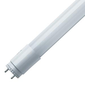 Лампа Navigator 71 301 NLL-G-T8-9-230-6.5K-G13 (аналог 18Вт. 600 мм)