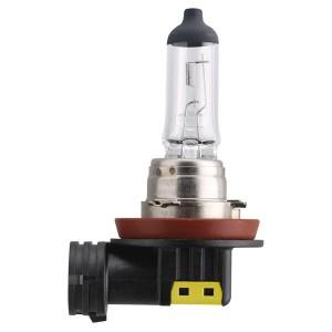 Лампа 12366C1 H16 12V 19W PGJ19-3 PHILIPS