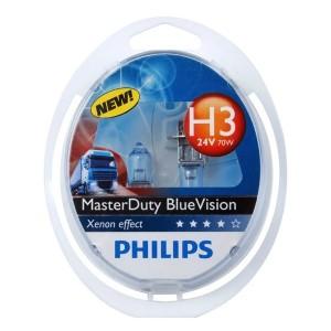 Лампа 13336MDBVS2 H3 24V 70W PK22s (вибростойкая+белый яркий свет-голуб.оттен.) (уп. 2шт) MasterDuty