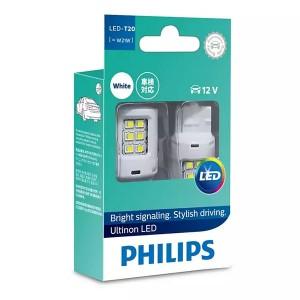 Лампа светодиодная 11065ULWX2 W21W 12V-LED 2,5W (W3x16d) White (к.уп.2шт.) PHILIPS