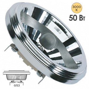 Лампа галогенная OSRAM 41835 SP HALOSPOT 111 50W 6° 12V G53