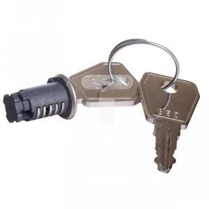 Замок с ключом для шкафов Legrand XL3 125