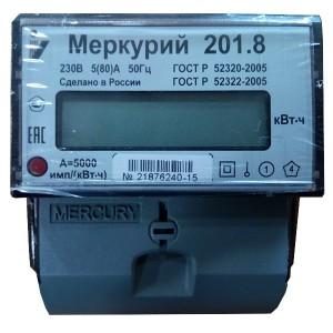 Электросчетчик Меркурий 201.8  5-80А/220В кл.т.1,0 однотарифный ЖКИ