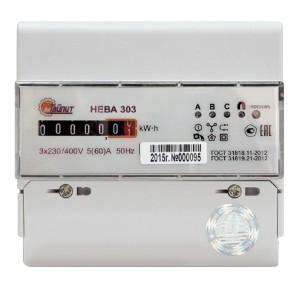 Счетчик трехфазный однотарифный НЕВА 303 1S0 5(60)А 380В на DIN-рейку 7 модулей