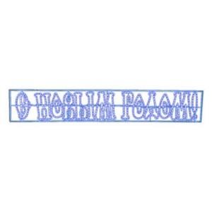 Надпись печатная LED С Новым Годом синяя 210x35см IP65