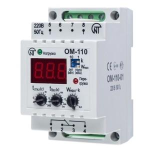 Ограничитель мощности ОМ-110 однофазный на DIN-рейку