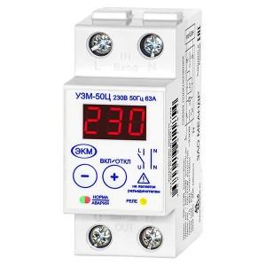 Устройство защиты многофункциональное УЗМ-50Ц 63А 20-440В на DIN-рейку