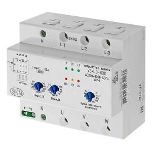 Устройство защиты многофункциональное УЗМ-3-63К AC230В/AC400В УХЛ4 на DIN-рейку