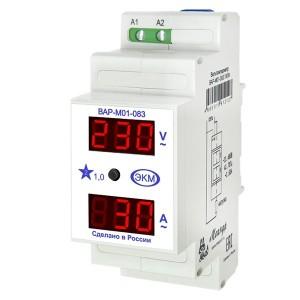 Вольтамперметр ВАР-М01-083  измер. и индикация сетевого напряжения от 20В до 450В и тока от 0 до 63А