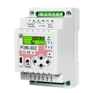 Многофункционал. двухканальный годовой таймер РЭВ-302 с функцией реле напряжения и выносным фотореле