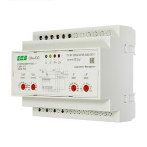 Ограничитель мощности OM-630 трехфазный, многофункциональный, 5-50 кВт