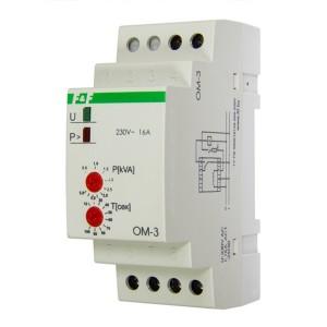 Ограничитель мощности OM-3 однофазный, 0,5-5кВт, 16А, 1NO/NC