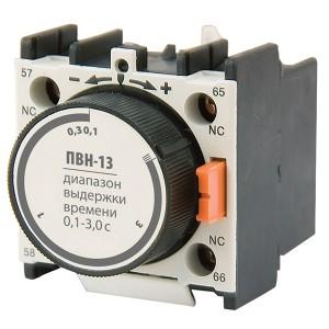 Приставка выдержки времени ПВН-13 ( вкл. 0,1-3 сек) 1з+1р TDM
