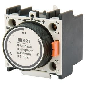 Приставка выдержки времени ПВН-21 ( откл. 0,1-30 сек) 1з+1р TDM