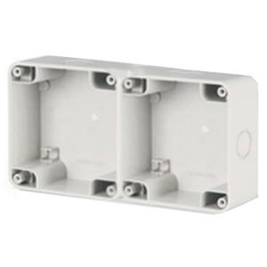 Коробка монтажная для наружной установки на 2 поста Quadro IP66 DKC
