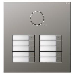 Дверная аудиодомофонная станция Gira Сталь на 10 абонентов