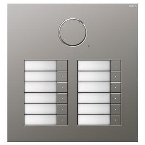 Дверная аудиодомофонная станция Gira Сталь на 12 абонентов