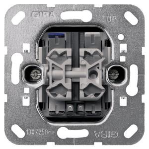 Выключатель 2-клавишный с подсветкой (2 оранжевые светодиода) 10А 250В Gira механизм