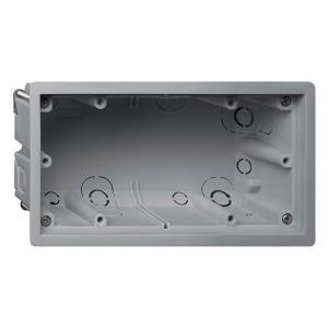 Коробка универсальная Gira  для монтажа рамок серий E2 и E22 заподлицо 2-местная