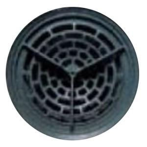 Громкоговоритель (динамик) 5, 6 Вт, 70 Гц - 10 кГц Zenit (9329.1)
