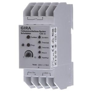 Исполнительное устройство-реле Gira REG для домофона на DIN-рейку