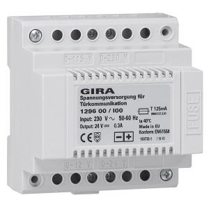 Дополнительный источник питания 24В DC 300mA для домофонных систем Gira