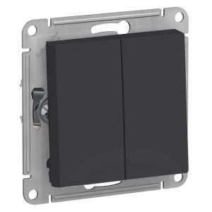 Двухклавишный выключатель 10А SE AtlasDesign, карбон