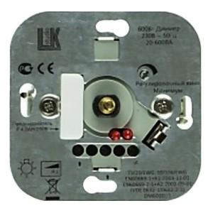 Механизм светорегулятора со световой индикацией поворотнонажимной с предохранителем 600 Вт Экопласт