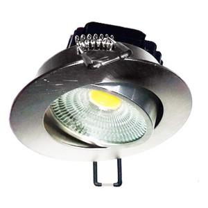 Встраиваемый светильник FL-LED Consta B 7W Nikel 6400K 560lm матовый хром круглый поворотный