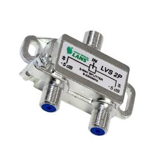 Делитель ТВ LANS 2 выхода 5-2300 МГц под F-разъём