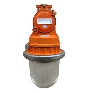 Светильник взрывозащищенный ВЗГ-200 НСП-18ВЕх-200-111 оранжевый IP65 200Вт Е27