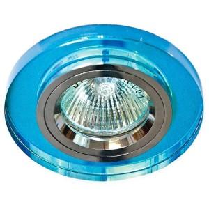 Светильник 8060-2 точечный MR16 G5.3/GU5.3 мультиколор, серебро-перламутр/multi color-Silver круг